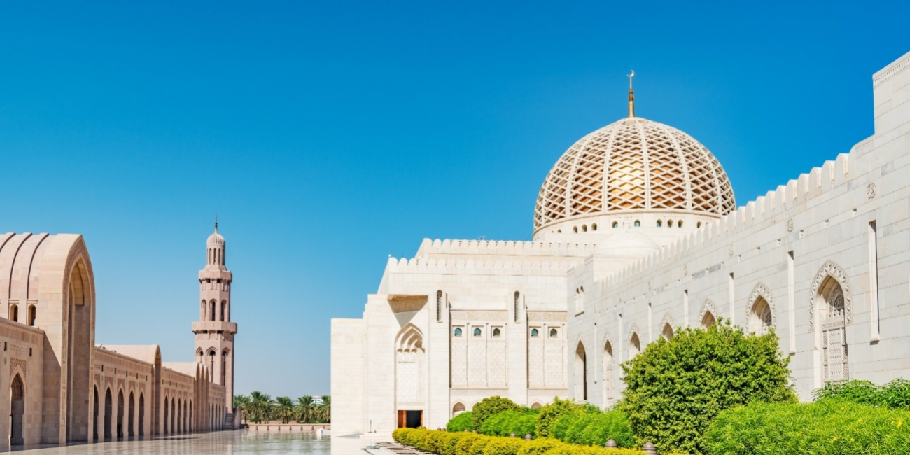 SULTAN QABOOS GRAND MOSQUE Coral Muscat Hotel