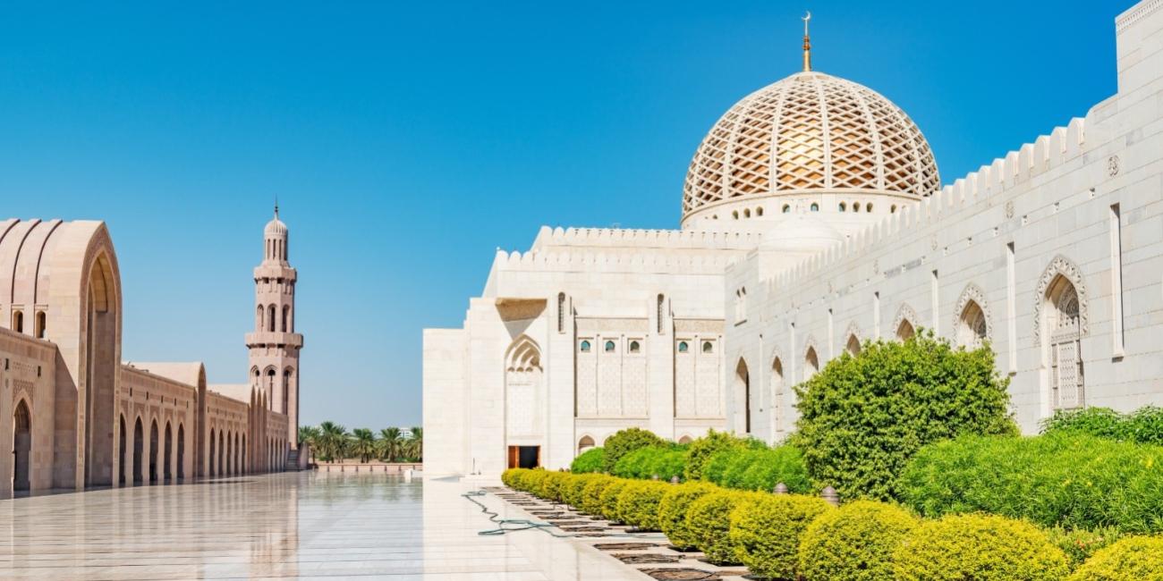 مسجد السلطان قابوس الكبير فندق و منتجع كورال مسقط