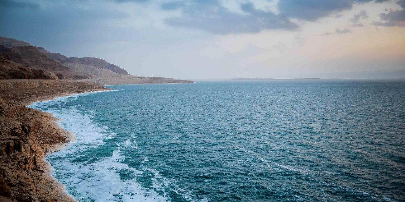 البحر الميت فندق كورب عمان