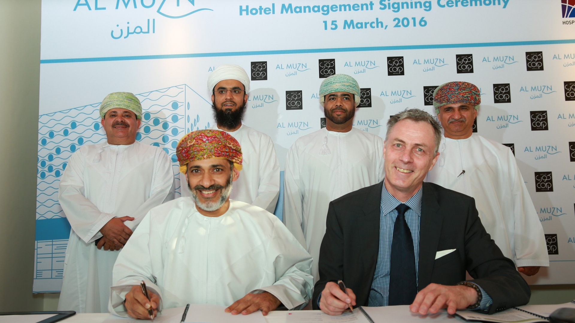 HMH - HOSPITALITY MANAGEMENT HOLDINGS CONTINUES EXPANSION IN OMAN