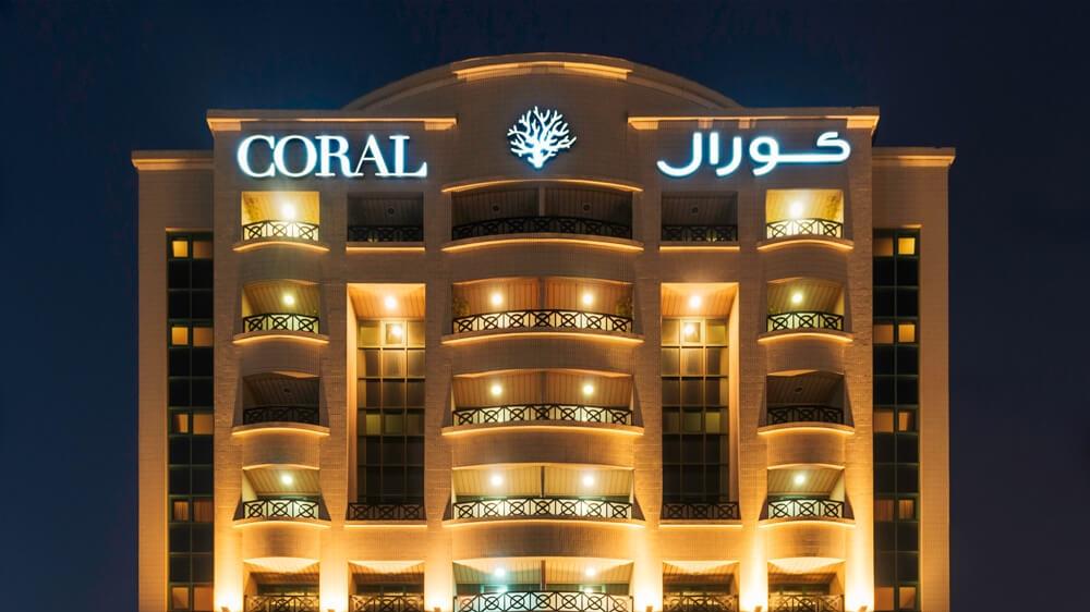Hotels in Deira Dubai | Coral Dubai Deira Hotel