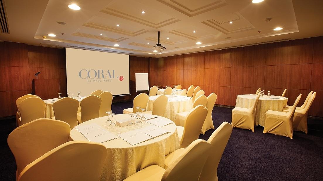 Coral Al Ahsa Hotel Contact Us banner image
