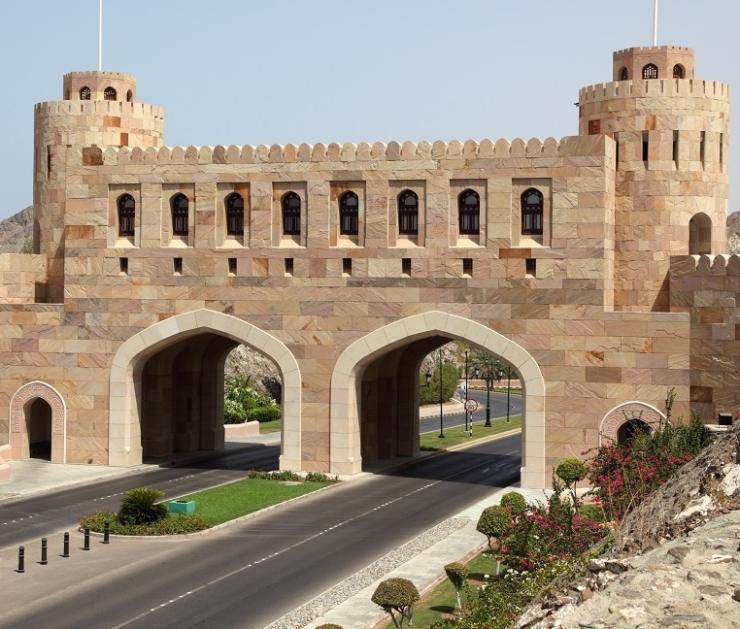 Oman destination landing page