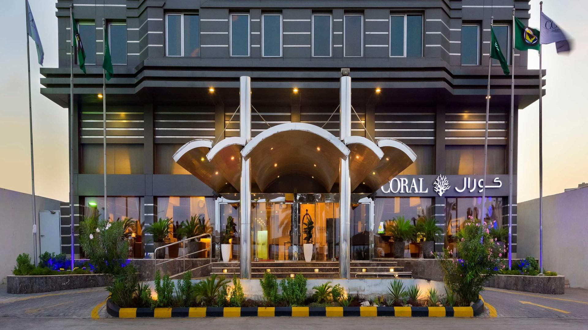 Coral Jubail Hotel Main Entrance
