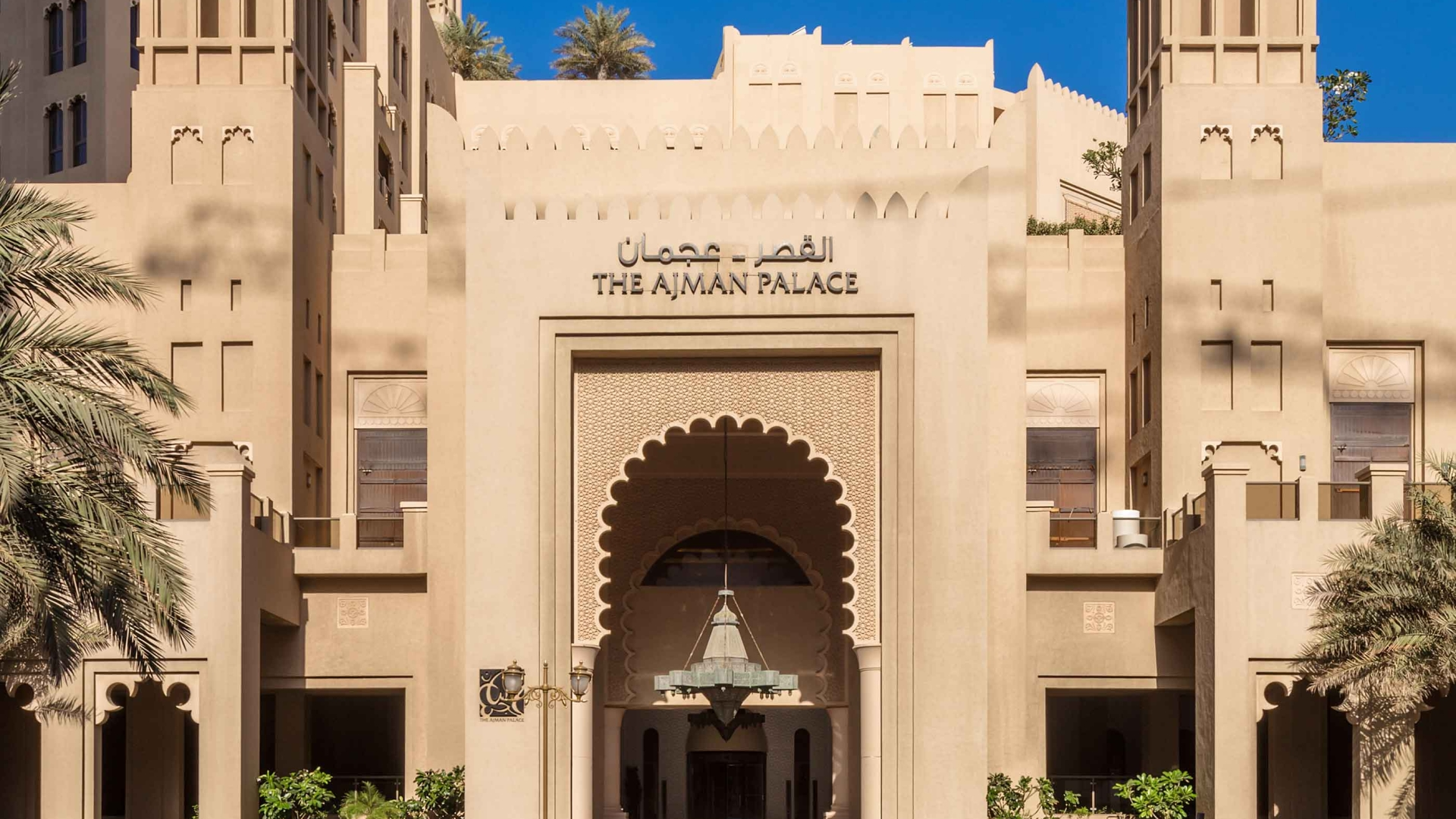 Bahi Ajman Palace Hotel Main Door